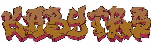 letra graffiti