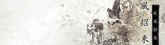 Wallpapers orientales
