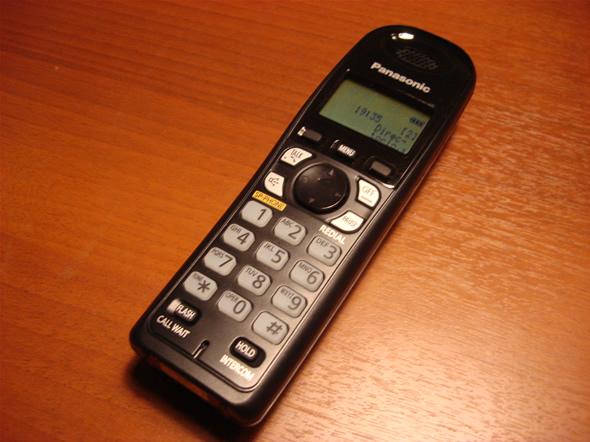 Panasonic (KX-TGA462LA)