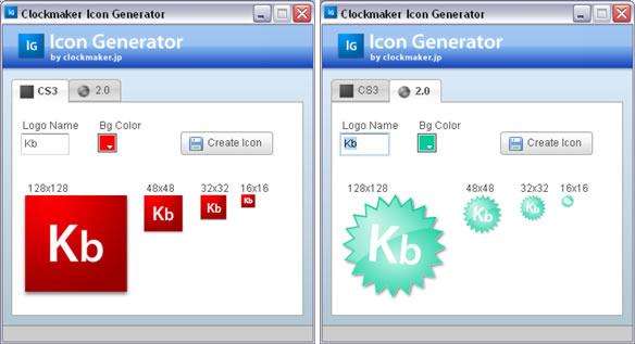 programa generar iconos