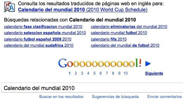 google paginacion gol