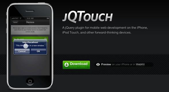 jquery touch