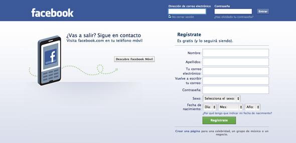 facebook homepage screen