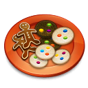 Cookies jQuery