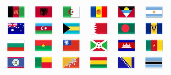 Iconos de banderas en PNG