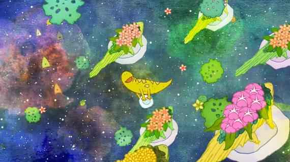 Vista previa de Lizard Planet de Tomoyoshi Joko