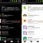 Twitter en Android