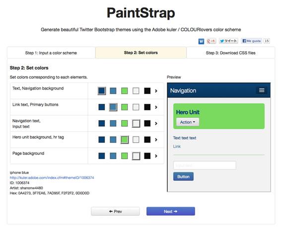 Vista previa de panel de PaintStrap