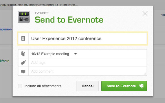 Vincular Evernote con GMail