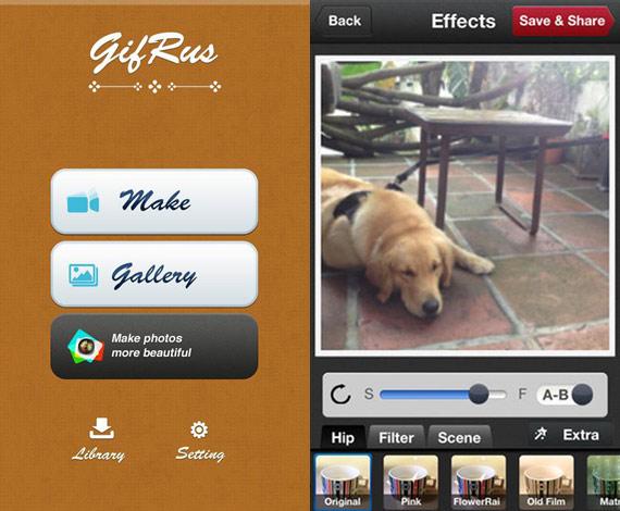 Crear GIFs en Android