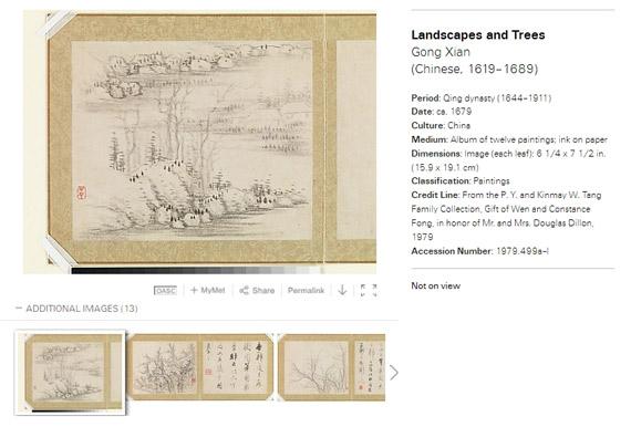Miles de obras de arte para descarga gratuita